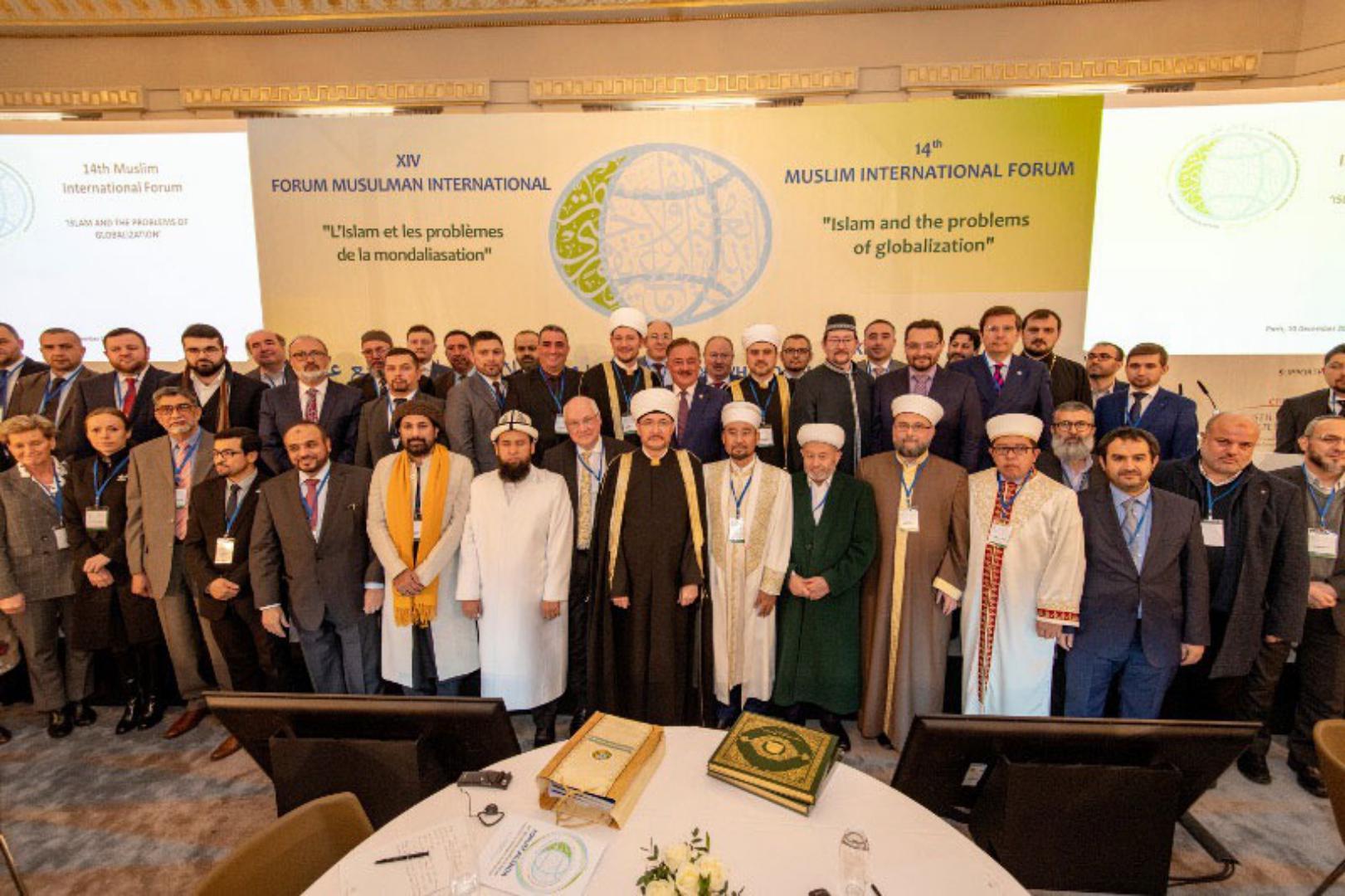 Бас мүфти Парижде халықаралық форумда баяндама жасады