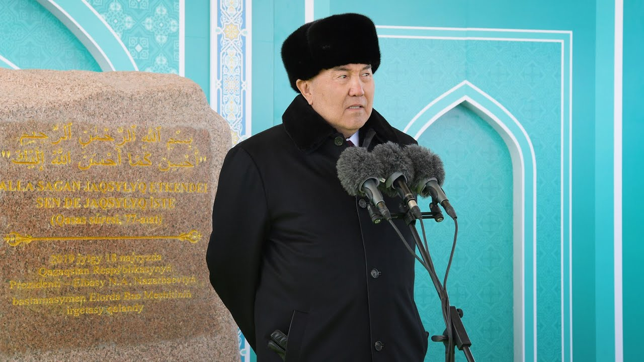 Елбасы Астанадағы жаңа мешіттің іргетасын қалау рәсіміне қатысты (фото+видео)
