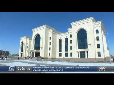 Мемлекет басшысы Қазақстан мұсылмандары діни басқармасына келді (видео)