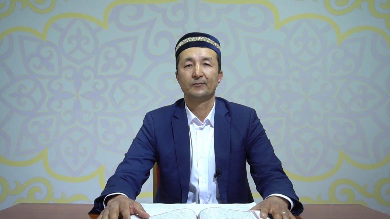 «КӘМІЛ АДАМ — ІС АРАМЫ ЖЕҢІЛЕР», Исхаков Абдулахат, «Әділ Омар» мешітінің имамы