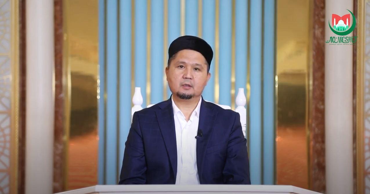 «РАМАЗАН — ҚҰРАН АЙЫ» Мұсабек Ақтамберді, «Halifa Al-Nahaian» орталық мешітінің бірінші наиб имамы