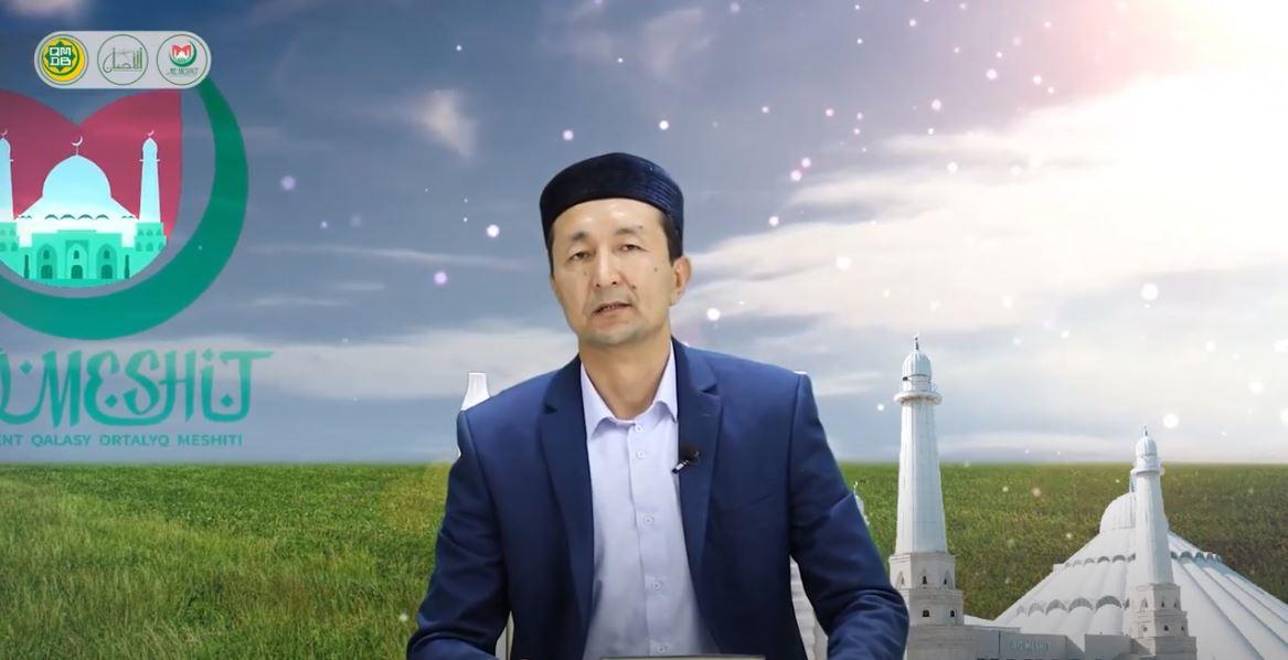 «Ихсан ілімі- Жақсы көршің бар болса» Исхаков Абдулахат. «Әділ Омар» мешітінің имамы.