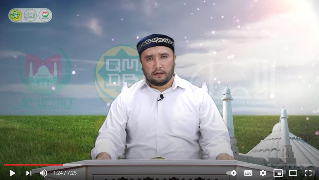 Дәреттің маңыздылығы — Мухуддинов Салахитдин имам